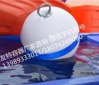 太原水产养殖浮球/高品质浮球加工/食品级塑料浮球