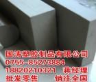 CPVC板销售,加工销售,焊接聚乙烯,耐酸耐碱实力销售