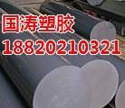 CPVC棒销售,加工销售,焊接聚乙烯,耐酸耐碱实力销售