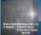 CPVC代加工,CPVC板材,超强聚乙烯耐酸,实力代理商