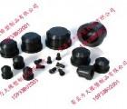 橡胶模压制品橡胶异形件供应商_复杂制品橡胶异形件来图来样加工