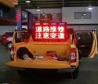 交警皮卡车车载led电子显示屏,车载led显示屏巡逻皮卡车专