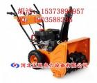 黑龙江全地形除雪车―操作简单造型新颖独特可折叠的ATV越野车