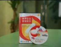 美萍软件推出云pos盒子支付和美萍餐饮ERP完美对接