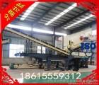 临沂移动轮胎式磕石机石子生产线设备