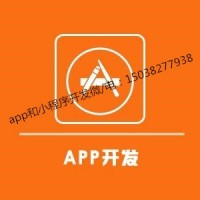 星球基地区块链挖矿系统app源码定制开发