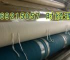 隧道防水板三大施工方法!eva防水板价格资讯