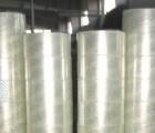 供应优质bopp水晶膜 bopp薄膜opp水晶膜Bopp超透