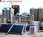 深圳电镀厂热水槽加热设备  宝安电镀热泵热水工程