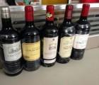奥地利红酒进口重庆报关报检门到门服务