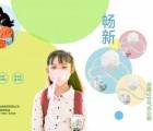 辽宁沈阳畅新便携式空气净化口罩,防雾霾口罩