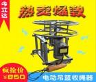 今立达出售电动吊篮及配件吊篮收绳器收绳机 不卡绳
