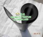 河北省沧州市配电室黑色绝缘橡胶板生产厂家