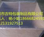 生产PE大型立体袋四方袋防尘袋超大透明袋大型防水胶袋 支持定