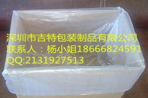 厂家供应全新料生产的透明四方塑料袋