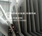 供应纤维水泥板 纤维水泥加压板  10mm水泥纤维板