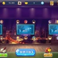 浙江温州H5房卡牛牛游戏开发
