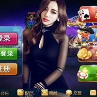 浙江杭州H5房卡红中麻将游戏开发