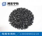 专业生产再生PVC注塑颗粒