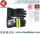 GA 7-2004消防手套,3C消防员灭火阻燃防护防火手套