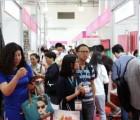 2018年中国国际皮革箱包展览会【官网】