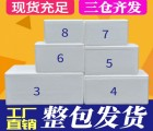 冰皇包装泡沫箱  四川山东广东泡沫箱工厂直销 邮政保鲜泡沫盒