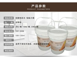 pvc塑胶地板 防静电地板同质透芯片材600*600mm 耐