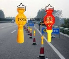 XH-LZD-001A led频闪指示灯 施工围栏指示灯批发