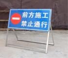 标牌设计公司 交通安全标志牌道路施工牌厂商