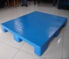 黄岩做塑料托盘模具哪里多 塑料托盘模具定做