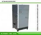 批发粉尘回收处理器 枣庄静电喷涂粉末回收脉冲生产商低价出售