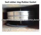 RUBBER透气帽胶圈,透气帽橡胶圈,透气帽密封橡胶圈