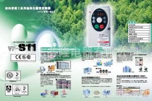 VFS11-4150P东芝变频器