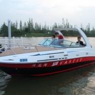 7.3米私人游艇带内仓游艇豪华商务海上小型游艇带蓬