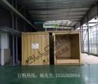 云南鲜花保鲜真空预冷机AVC-1000讴科真空预冷机