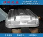 箱包铝模加工定制 实力老牌模具厂家专业定制各类箱包模具