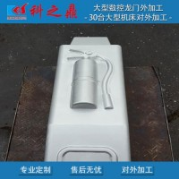 箱包模具铝合金翻砂铸造 个性化加工定制低压生产厂家