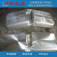 深圳龙门3米加工厂家承接各种 铸铝加工 零配件机械加工
