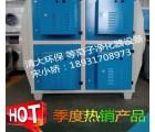 专业产品净化器 等离子净化器 低温等离子净化器清大环保可定制