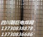 德阳电焊网、德阳保温电焊网、德阳建筑工地电焊网、热镀锌电焊网