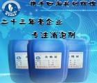 陕西西安硅油消泡剂硅橡胶硅烷偶联剂有机硅树脂厂家批发价格