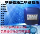 硅油冻干机专用导热导冷硅油设备填充热传递硅油苹果冻干机硅油