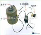 电子打火醇基燃料炉头  红外线自动感应醇基炉头