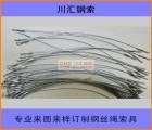 专业纺织机械钢丝绳梳棉机耐磨钢索纺机钢索厂家