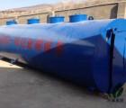 新型一体化电镀污水处理设备