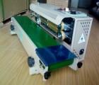 二手胶袋封箱机(旧)办理手续与流程