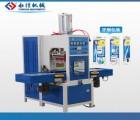 东莞PET高频熔断机械  PETG环保材料高周波包装熔断机