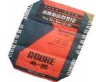 优质瓷砖胶阀口袋建材包装袋可按要求定做腻子粉瓷砖胶方形阀口袋
