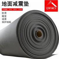 武汉坤耐体育馆地面减震垫5mm环保减震材料
