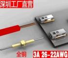 PCB线路板电源贴片接线端子小规格按压式接线端子